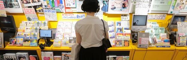 Perché il Giappone ha più negozi di dischi di qualsiasi altro paese al mondo